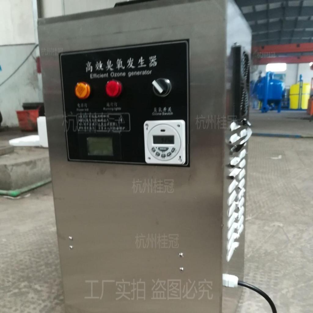 杭州桂冠微纳米纯氧曝气机