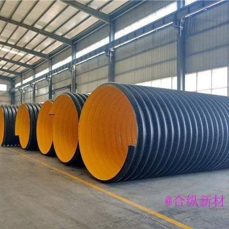 钢带增强PE螺旋波纹管 聚乙烯钢带管