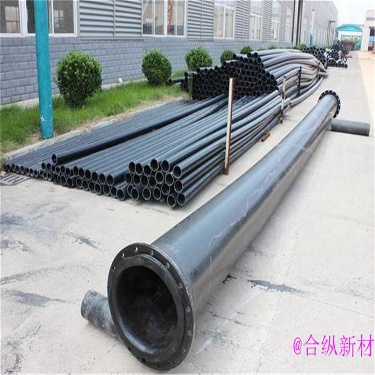 HDPE疏浚管 聚乙烯抽沙管道 upe管道