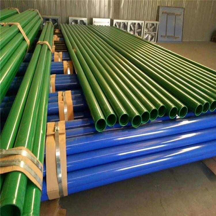 内外涂塑环氧复合钢管 大口径部标环氧树脂防腐螺旋钢管