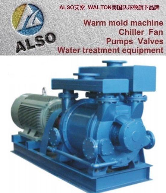进口水环真空泵(美国真空泵 德国真空泵)英国真空泵