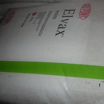 EVA 杜邦 11D542 包装密封剂