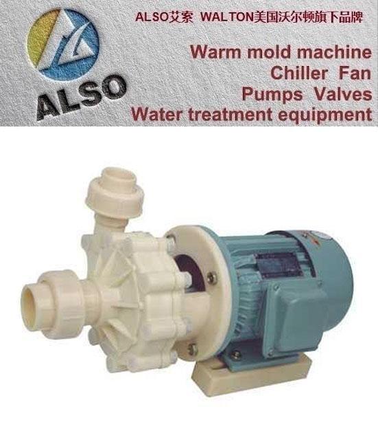 进口塑料离心泵 美国塑料离心泵 德国塑料离心泵