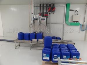 20KG光滑油主动称重灌装机,刹车油定量分装机装备