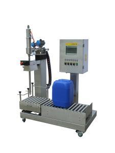 25千克液体灌装机,光滑油定量灌装装备