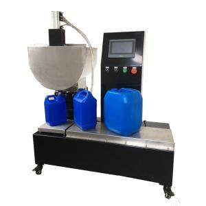 10-30kg煤油化工质料灌装装备,称重液体灌装机