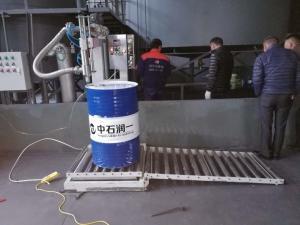 光滑脂灌装机、光滑油灌装机