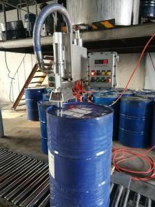 200升化工液体灌装机 大桶灌装机