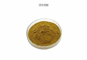 迷迭香酸(迷迭香素,丹罗酚酸)厂家