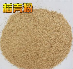 喷浆稻壳粉饲料添加价格