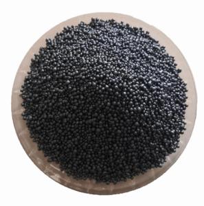 智利进口-精碘 黑色颗粒