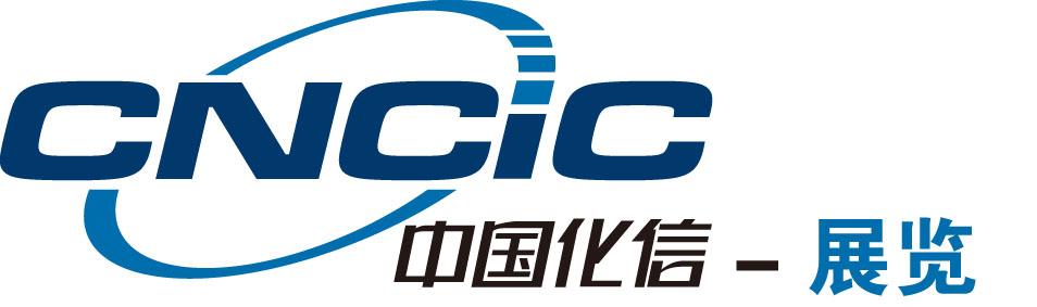 2021中国国际生物降解材料展