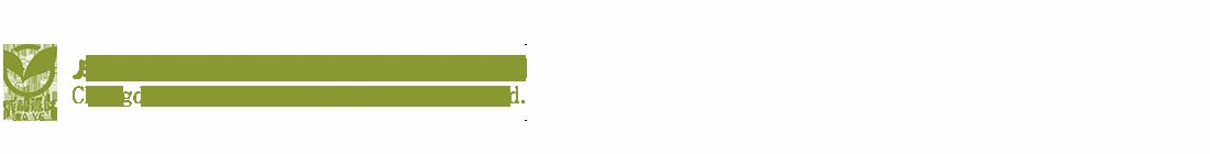 克霉唑,王浆酸,氨甲环酸,7-羟基香豆素,1,3-二羟基丙酮,乙基己基甘油,维生素C乙基醚,L-赤藓酮糖原料生产厂家-成都嘉叶生物科技有限公司
