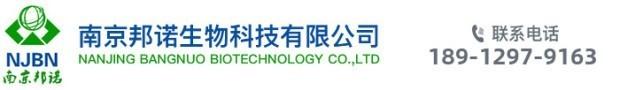 對羥基肉桂酸供應商,間甲基苯甲酸供貨商,二巰基噻二唑工廠價格,對甲基肉桂酸現貨廠家-南京AG亞洲遊戲生物科技有限公司