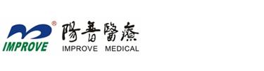 血清分离胶_血液促凝粉_血液促凝剂现货供应商_南雄阳普医疗科技有限公司