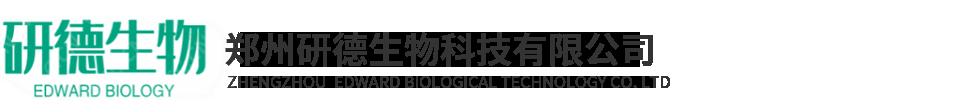 阻燃固化剂_二苯基膦酸_碘化丁酰胆碱现货供应商_郑州研德生物科技有限公司