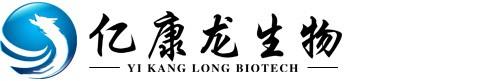 陕西亿康龙生物技术有限公司