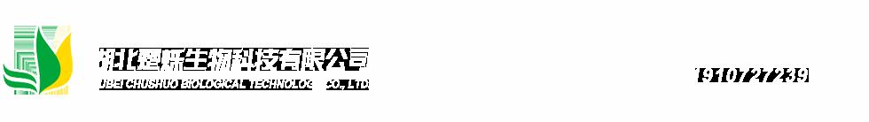 乙酸香茅酯,己酸叶醇酯,美罗培南母核,鲸蜡醇磷酸酯「厂家现货供应」-湖北楚烁生物科技有限公司