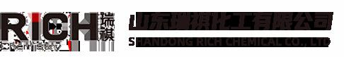 陶瓷级氧化锌_医药级氧化锌_直接法氧化锌现货供应_山东瑞祺化工有限公司