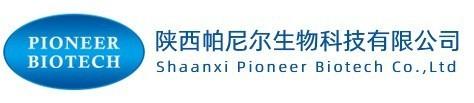 泽漆提取物,铁苋菜提取物,刘寄奴提取物「厂家现货供应」-陕西帕尼尔生物科技有限公司