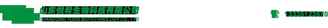 维生素C葡萄糖苷价格|5,6-O-异丙叉基-L-抗坏血酸现货供应|3-O-乙基抗坏血酸醚(晶体)生产厂家-山东悦希生物科技有限公司