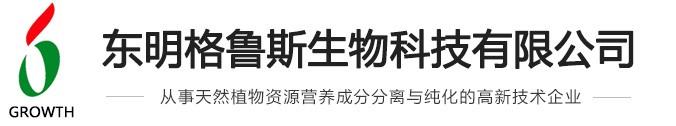 大黄素_虎杖提取物工厂现货原料供应商-东明格鲁斯生物科技有限公司
