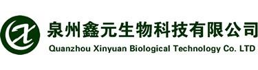 芬苯哒唑_甘氨酸乙酯工厂现货供应商-泉州鑫元生物科技有限公司