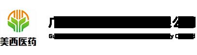 天然冰辅料_冰片冰辅料_二甲基砜冰辅料现货批发供应商-广州美西医药科技有限公司