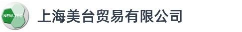 SAA-100-专用哑光粉G-800/810/835/520现货供应-上海美台贸易有限公司