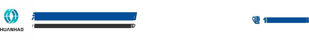 三氯噻嗪_盐酸甲苯噻嗪_对甲基苯丙酮现货供应厂家-河北环浩生物科技有限公司
