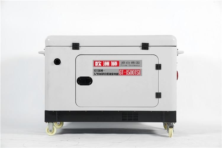 20kw静音柴油发电机价钱