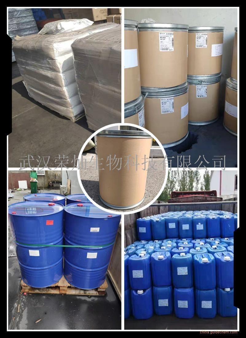 甲基硫氧嘧啶厂家-甲基硫氧嘧啶供应商