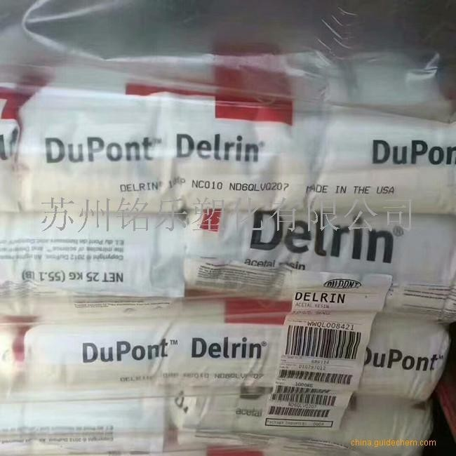 POM 美国杜邦 Delrin 100TL 尺寸稳定性良好