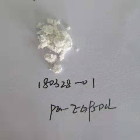 (-)-表没食子儿茶素没食子酸酯(EGCG)现货供应
