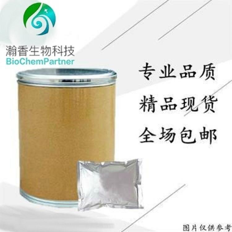 左氧氟单酯 cas-94695-50-8 2-3-4-5-四氟苯甲酰乙酸乙酯