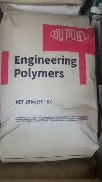 美国进口杜邦海翠料 Hytrel 3046产品图片