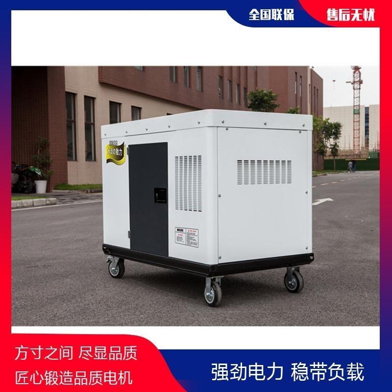 武汉20千瓦应急备用柴油发电机