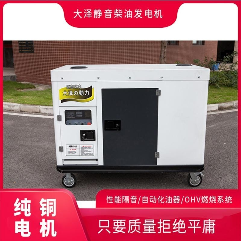 25千瓦柴油发电机石油工程服务