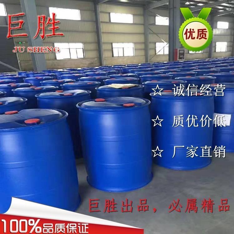 碳酸甘油酯