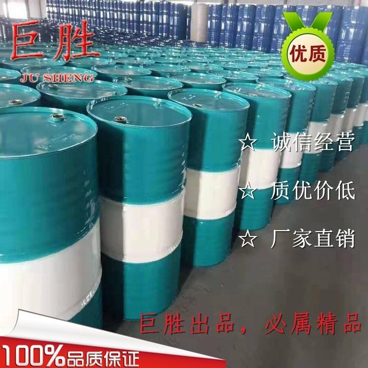 丙二醇单甲醚价格
