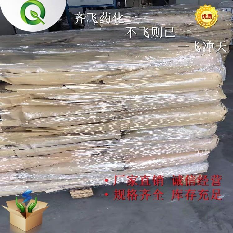 聚三氟氯乙烯(9002-83-9)产品图片