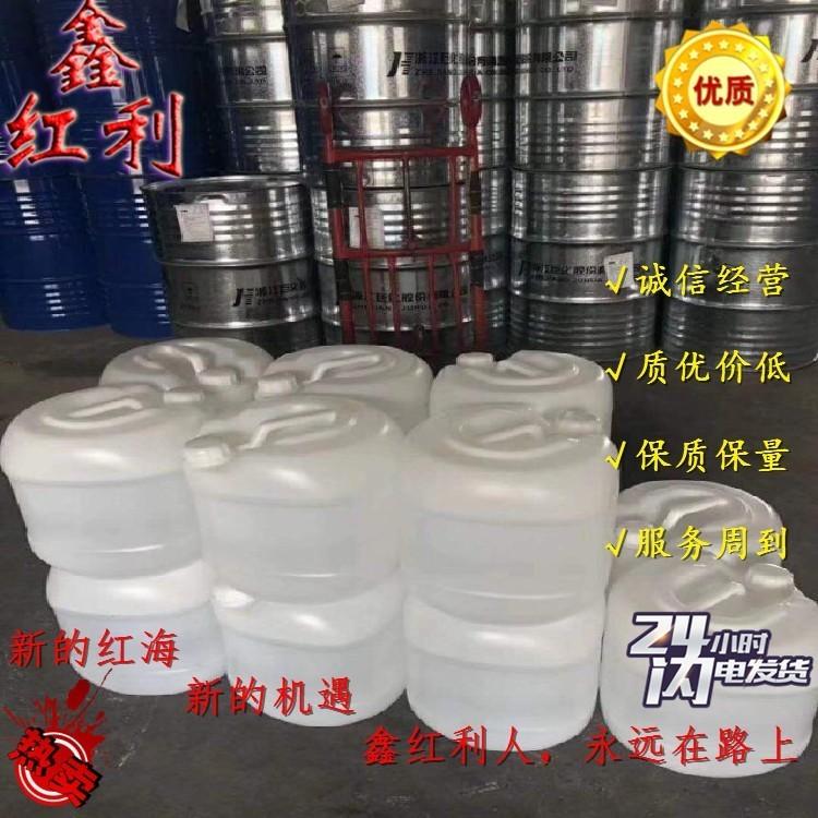 厂家直销:有机氯杀虫剂:2,4,5-涕酯(工业混合物)