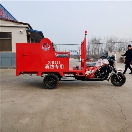 柳州小型电动三轮消防车2方水罐消防车销售电话