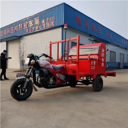摩托三轮巡逻车销售地址摩托三轮消防洒水车销售点