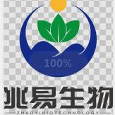 烟台兆易生物科技有限公司 公司logo