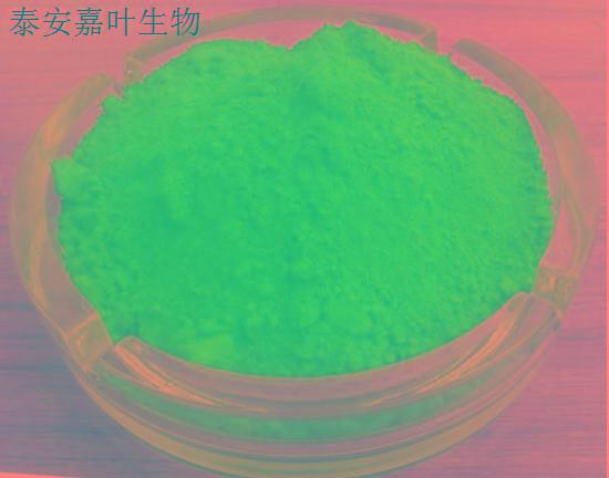 血红素16009-13-5厂家原料95%山东供应