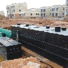 污水处理设备 水处理设备方案