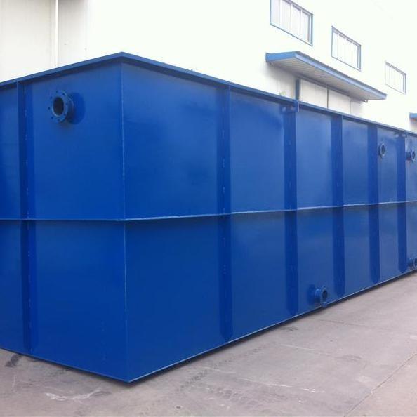 污水处理设备生产 一体化生活污水处理设备工艺