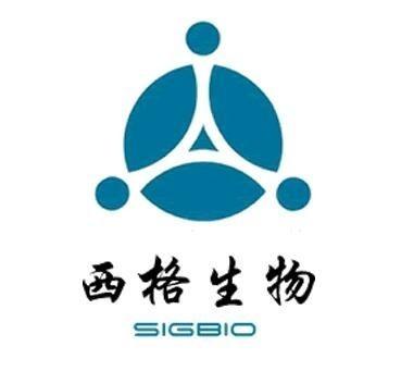 上海西格生物科技有限公司 公司logo