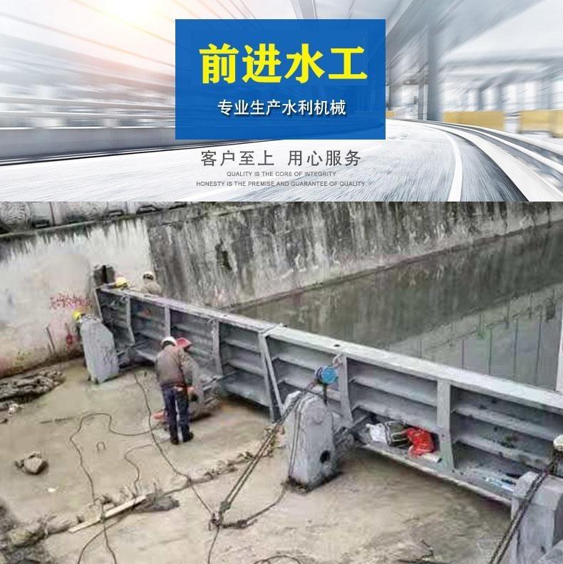 10m液压坝厂家供应